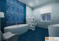 Modern Blue Bathroom Designs & Ideas  Home Highlight
