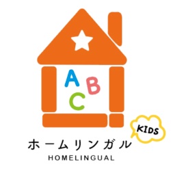 ホームリンガル | homelingual