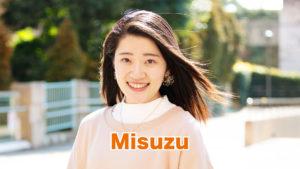 ホームリンガル | バイリンガル先生 Misuzu