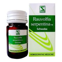, Homeopathy High Blood Pressure medicine, Schwabe Rauvolfia Serpentina 1x Tablet