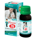 Bio Koff syrup for acute and chronic cough. Swiss cough medicine