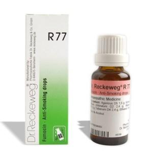 Dr.Reckeweg R77 Anti-smoking drops, homeopathy medicine de-addiction medicine for Tobacco abuse