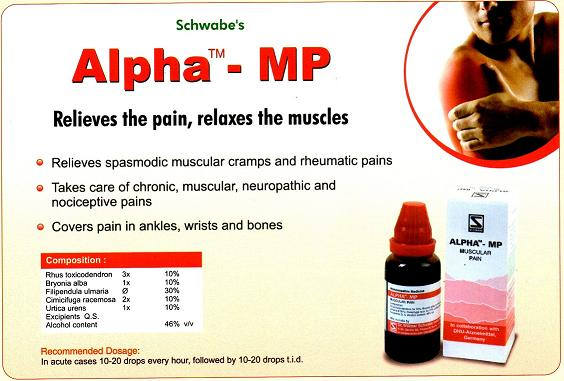 Schwabe Alpha MP - for muscle pain