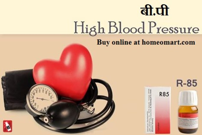Reckeweg R 85 drops for high blood pressure (HBP)