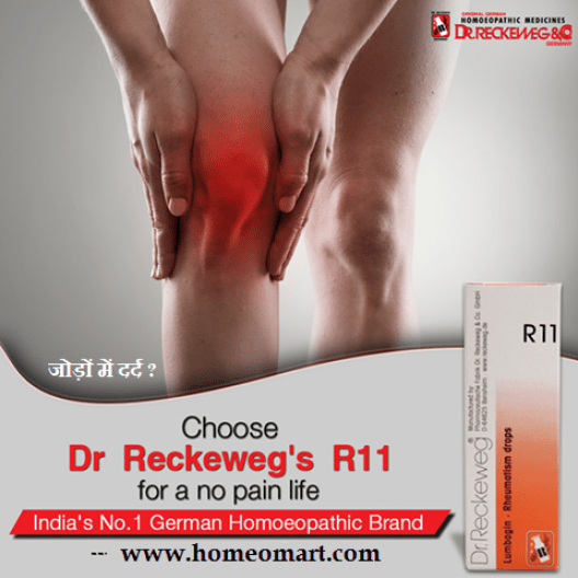 Reckeweg R11 drops for joint pains