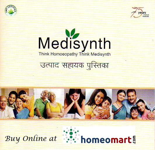 Medisynth Homeopathic products