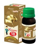 Blooume 18 HEMOSAN drops, Homeopathic medicine for relief from piles, hemorrhoids