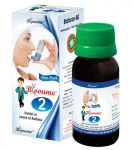Buy Blooume 2- Asthmasan drops for bronchial asthma, allergic asthma