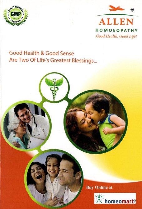 Allen Homoeo & Herbal products Ltd (Allen Hyderabad)