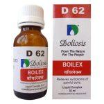 Doliosis D62 Boilex drops- homeopathic boils, furuncle treatment. For chronic purulent skin conditions like boils