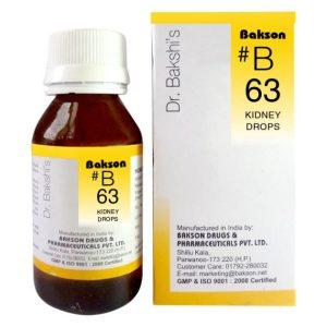 Dr.Bakshi B63 Kidney Homeopathy drops for renal pain, proteinuria, albuminuria