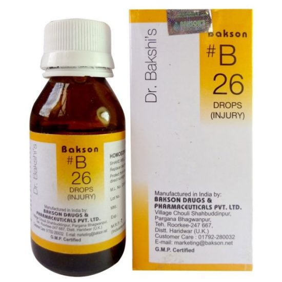 Dr.Bakshi B26 Injury Homeopathy Drops for Sprains, Wounds, Open Ulcers, Sepsis