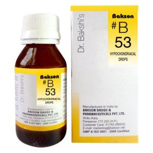 Dr.Bakshi B53 Hypochondria Homeopathy drops for suffocation, hysteria