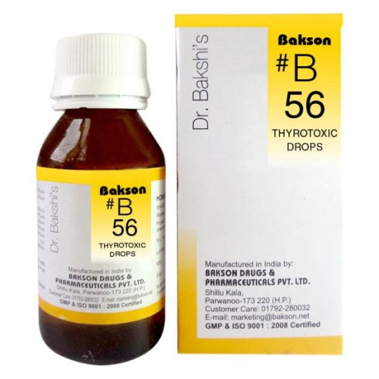 Dr.Bakshi B56 Thyrotoxic Drops, homeopathy for thyroid disorders. For trembling of hands, perspiration, emaciation etc