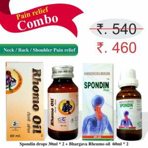 Pain relief medicines for Neck, Back, Shoulder- Homeo Oil & drops