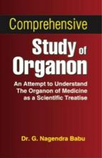 Comprehensive Study Of Organon by Babu, G Nagendra