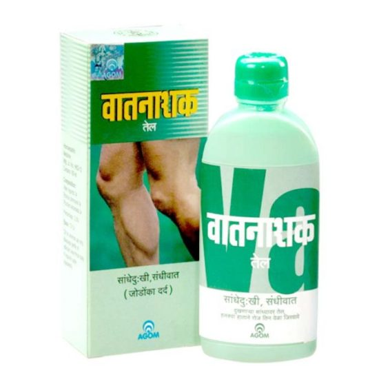 Agom Vat-Nashak Oil - ayurvedic medicine for Joint Pain and Swelling