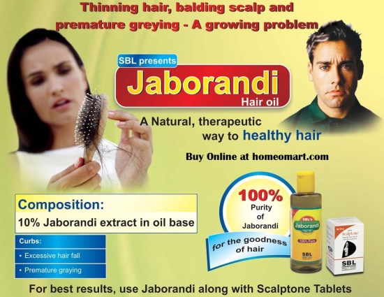 SBL Jaborandi Hair Oil, Best Hair Care Oil