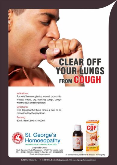 Best cough syrup in India, cough medicine in homeopathy