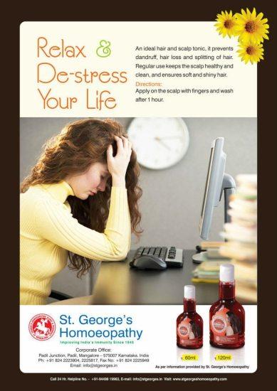 how to destress your mind, best destresser hair oil