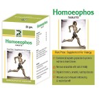 Homeophos - 5 Phos tablets in homeopathy