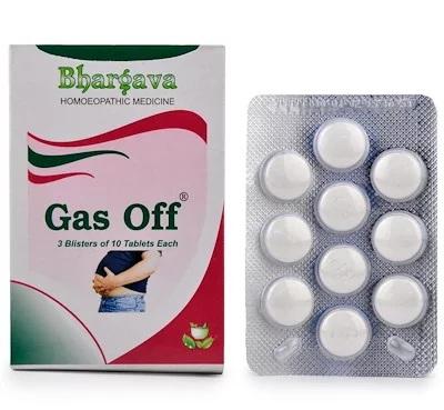Bhargava Gas Off Tablets, medicine for Gas Trouble, flatulence, fart, break wind medicine