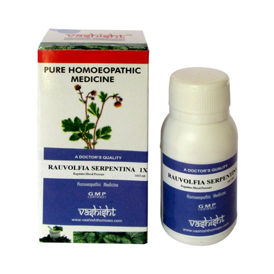 Vashisht Rauvolfia Serpentina 1x Mother Tincture Tablets for blood pressure, hypertension
