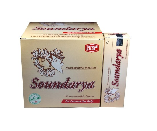 Soundarya Homeopathic cream new pack Berberis Aqui, Thuja Occ, Olium Santali
