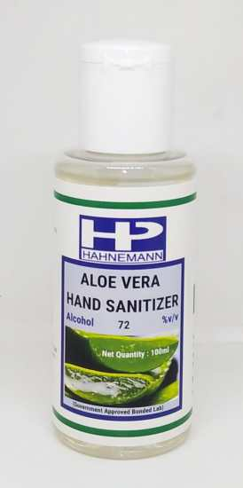 Hanemann Hand Sanitizer with aloe vera