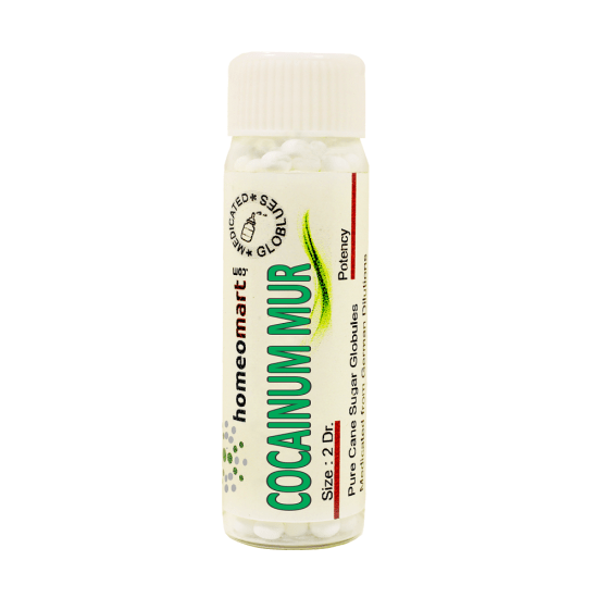 Cocainum Muriaticum Homeopathy 2 Dram Pellets 6C, 30C, 200C, 1M, 10M