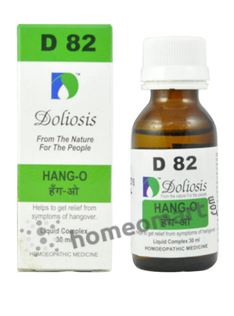 Doliosis D82 for Hango-O
