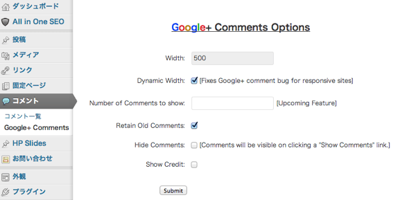 Google+ Comments Widget