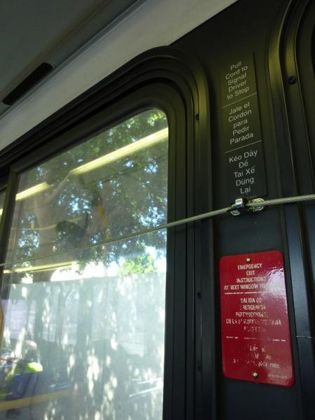 シリコンバレーのバスで降車