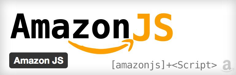 amazonアフィリエイト用のプラグイン|AmazonJS