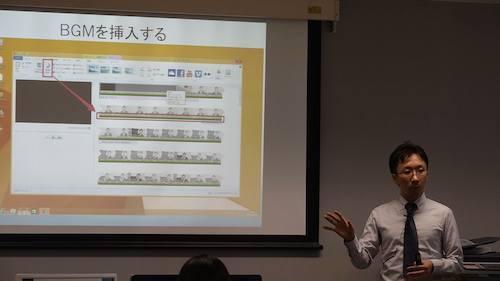 福井県で動画セミナー
