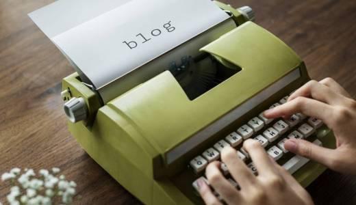 ブログを運営するのならブログを書くことが普通の状態でなければダメだ。