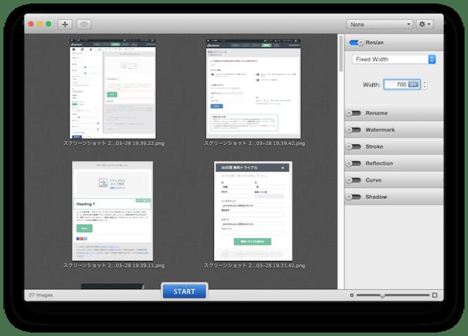 一気に画像サイズを変えたい時には「iMage Tools」