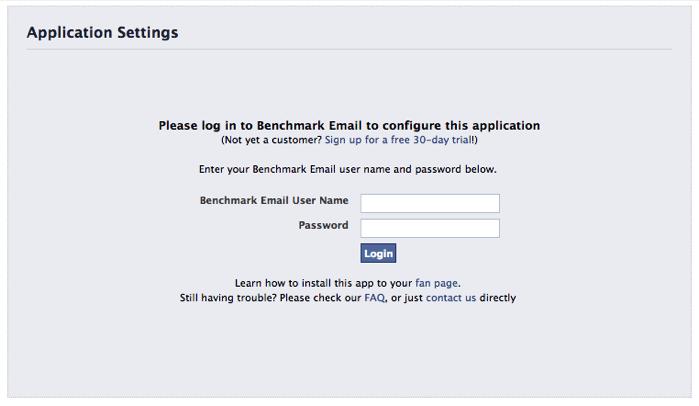Benchmark Emailにログイン