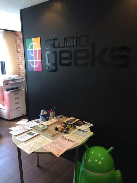 コワーキングスペース「studio geeks」