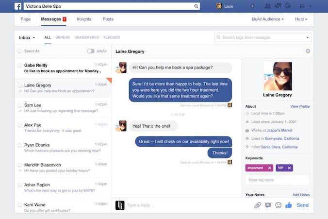 Facebookページの受信箱