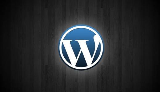 要注意!素人がWordPressでWEBサイトを作るのはトラブルのもと!
