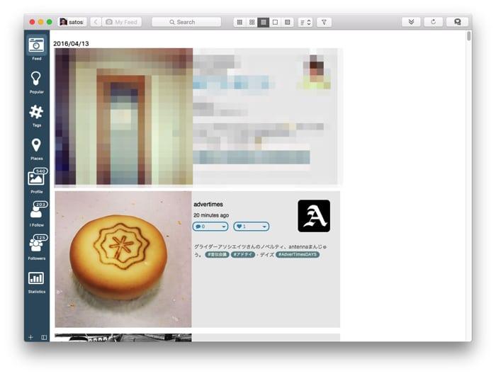 Photodeskでインスタグラムのフィードを見る