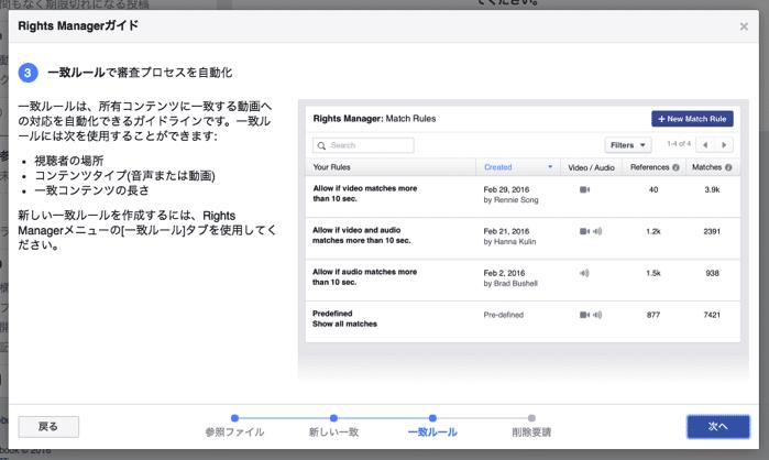 検知された動画に対する対応を自動化