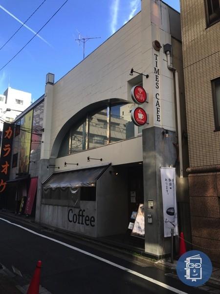 神楽坂にある時間制カフェ「TIMES CAFE」