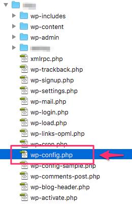 WordPressのwp-config.phpの修正