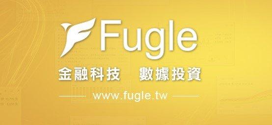 股票看盤軟體 Fugle(富果)好用嗎? | 宅爸艾基 の 隨筆