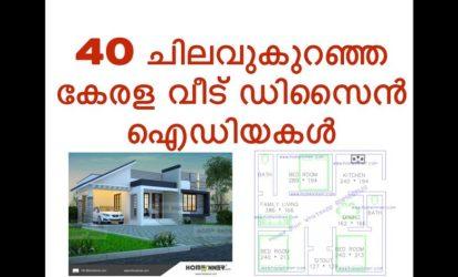 kerala low plans budget designs