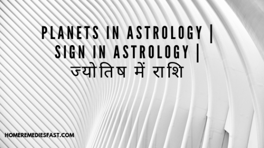 Planets in astrology   Sign in astrology   ज्योतिष में राशि