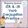 Spanish verb conjugation er ir cover
