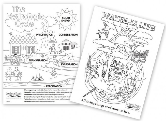 er ir ur Colouring Pages